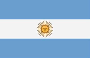 1958 Drapeau argentin