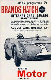 Guards Trophy 1964 Poster